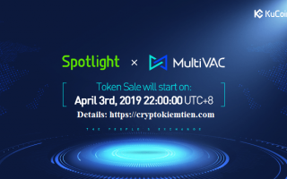 MultiVAC (MTV) Token Sale Details On Kucoin Spotlight – How To Join And Buy MultiVAC (MTV) Token?