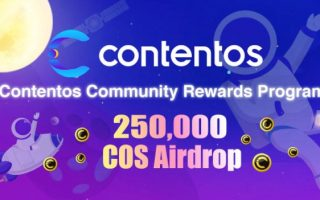 Contentos Airdrop COS Token – Earn Free COS Token – COS Was Invested by Binance Labs